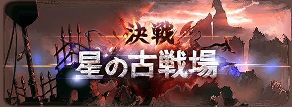 f:id:hamurabi:20180526202256p:plain