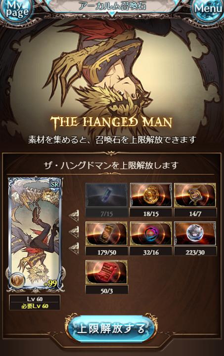 f:id:hamurabi:20180527150602p:plain