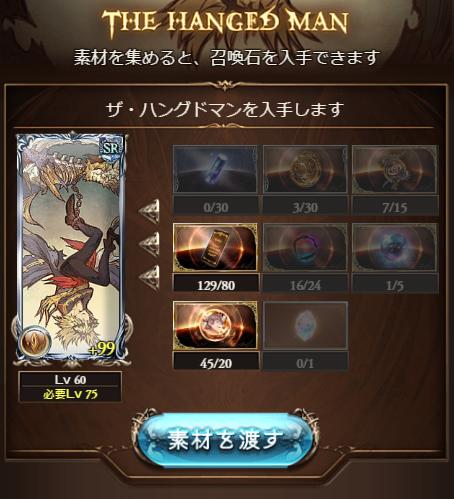 f:id:hamurabi:20180527152942p:plain