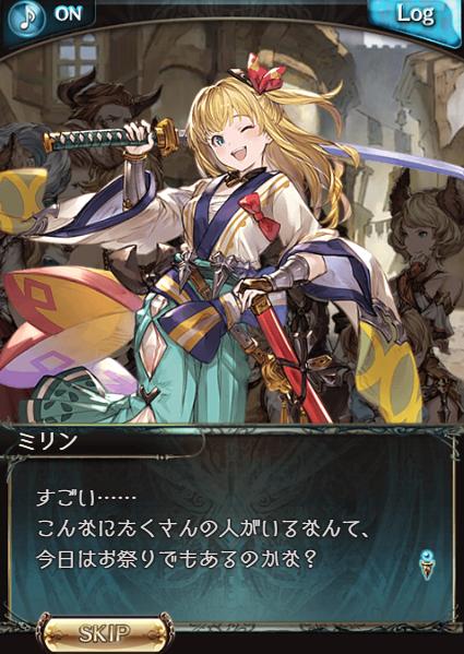 f:id:hamurabi:20180831101846p:plain