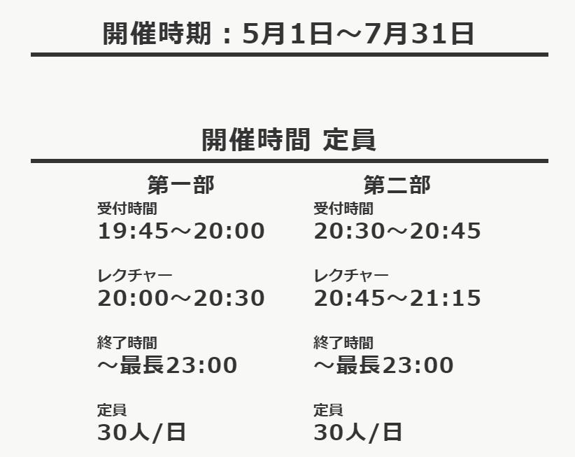 f:id:hamusan0713:20190512180510p:plain