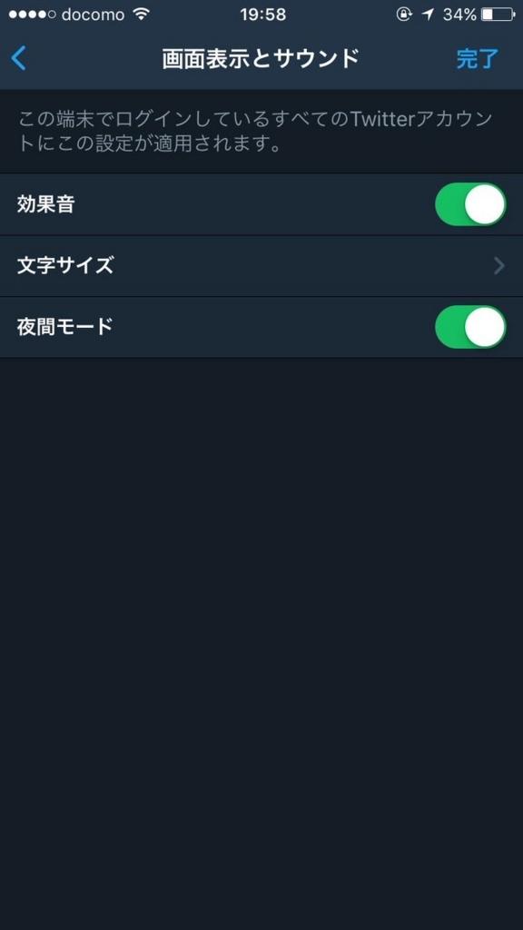f:id:hamutaro0627:20170617202700j:plain