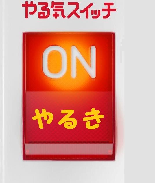 f:id:hamutaro0627:20170906212157j:plain