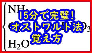 f:id:hamutaro0627:20200102201650p:plain