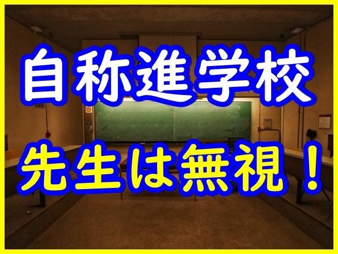 f:id:hamutaro0627:20200103181637j:plain