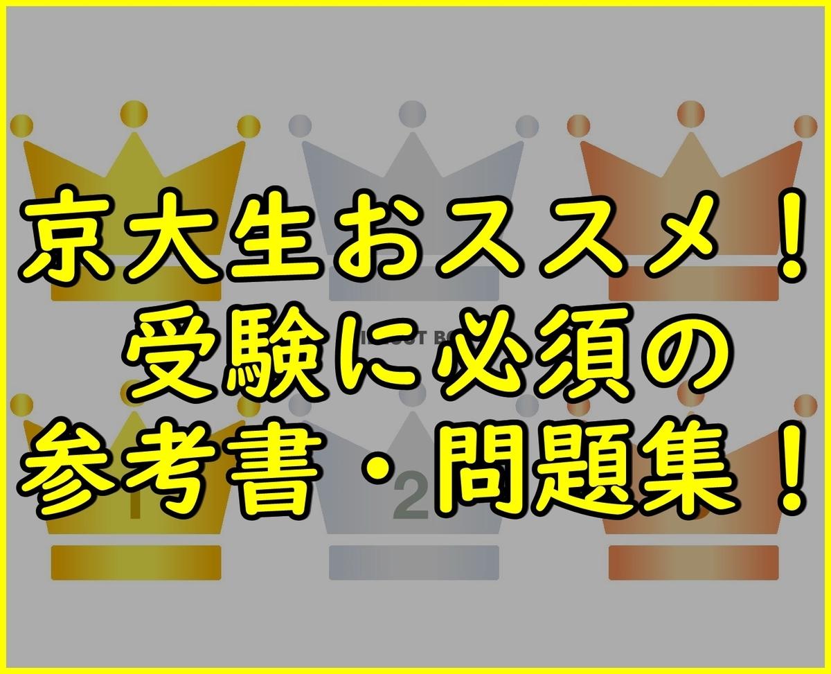 f:id:hamutaro0627:20200113021750j:plain