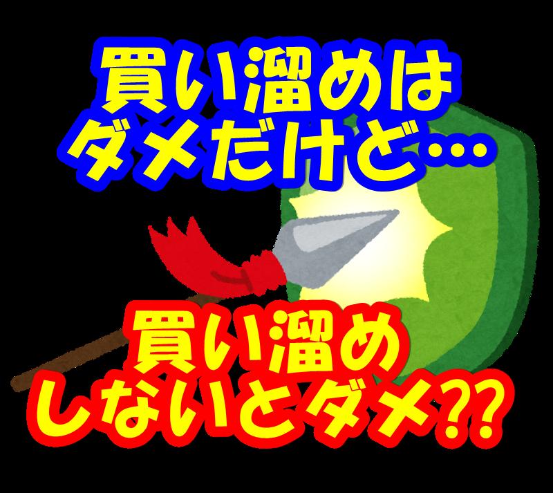 f:id:hamutaro0627:20200409184156p:plain