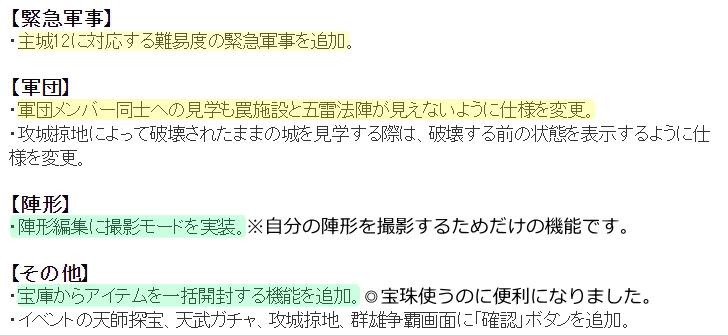 f:id:hamutomato:20161124191039j:plain