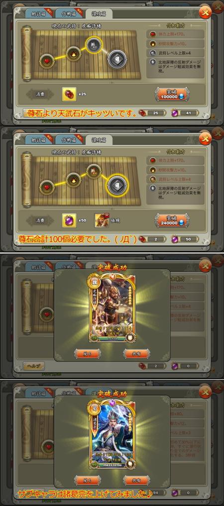 f:id:hamutomato:20161205174908j:plain