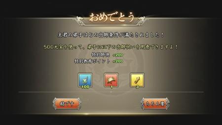 f:id:hamutomato:20180415181328j:plain