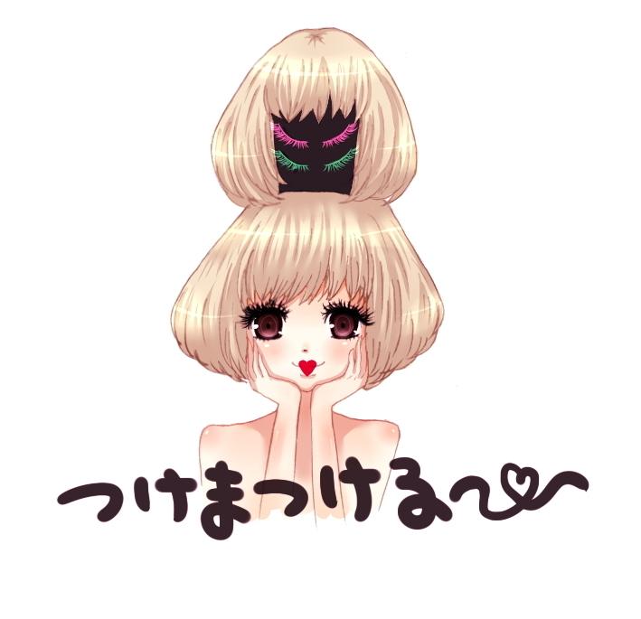 20120607 ぱみゅぱみゅ