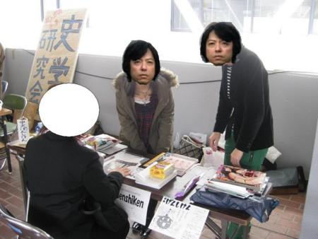 f:id:han-cho:20090403123733j:image