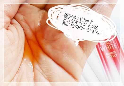 f:id:hana-fashion:20140417144752j:image