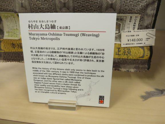 f:id:hana-haru:20200920200752j:plain