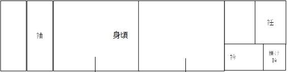 f:id:hana-haru:20201228232649j:plain