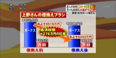 f:id:hana-ken:20091217123413j:image