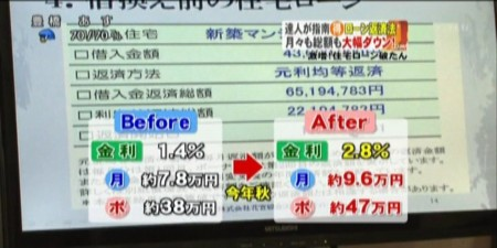 f:id:hana-ken:20091217123414j:image