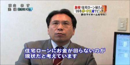 f:id:hana-ken:20091217123416j:image
