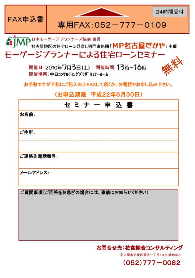 f:id:hana-ken:20100620122238j:image