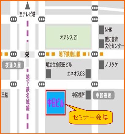 f:id:hana-ken:20100620122759p:image