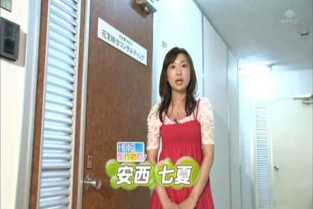f:id:hana-ken:20100620171931j:image