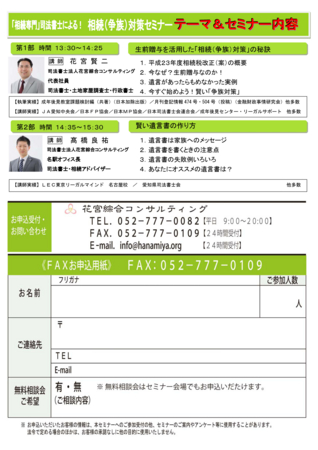 f:id:hana-ken:20110727182323j:image:w360:left