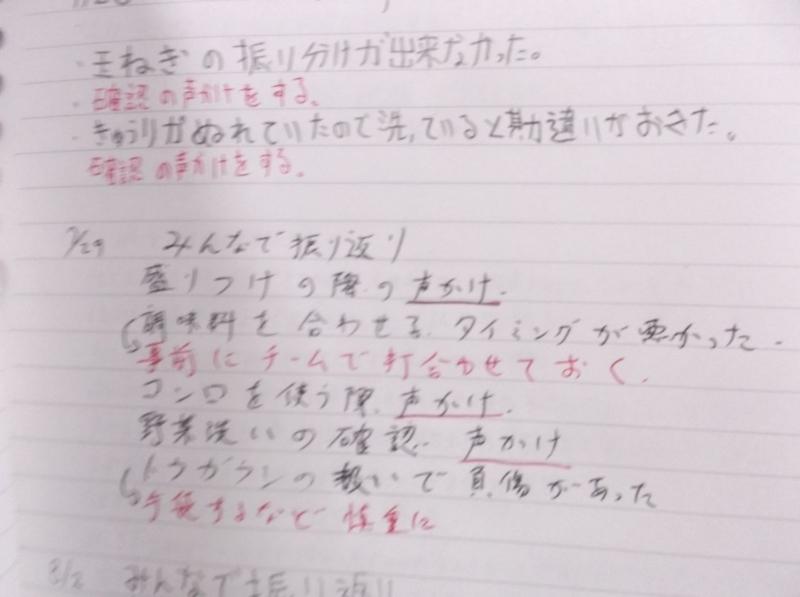 f:id:hana-kirin:20160816131828j:plain