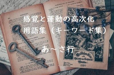 f:id:hana-mode:20200618090727j:image