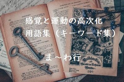 f:id:hana-mode:20200618090734j:image