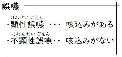 f:id:hana-mode:20200724140403j:image