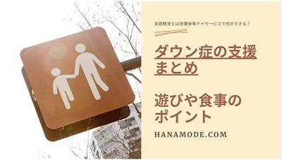 f:id:hana-mode:20200728094920j:image