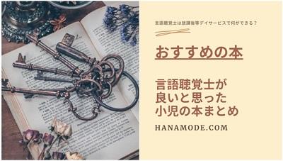 f:id:hana-mode:20200728094958j:image