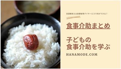 f:id:hana-mode:20200728095007j:image