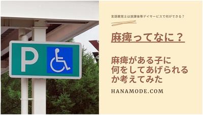 f:id:hana-mode:20200728124218j:image