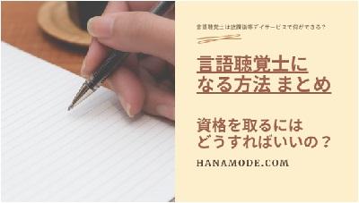 f:id:hana-mode:20200728132430j:image