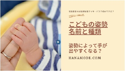 f:id:hana-mode:20200728132438j:image