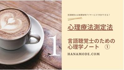 f:id:hana-mode:20200728145328j:image