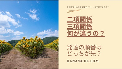 f:id:hana-mode:20200728145335j:image