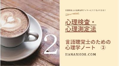 f:id:hana-mode:20200728145339j:image