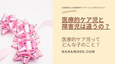 f:id:hana-mode:20200730211903j:image