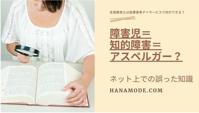 f:id:hana-mode:20200801070808j:image