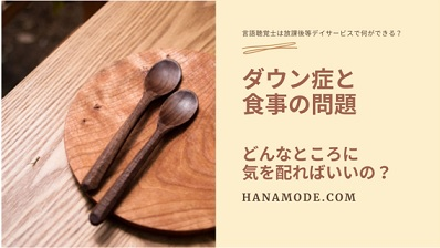 f:id:hana-mode:20200801090849j:image