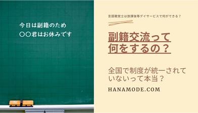 f:id:hana-mode:20200801124458j:image