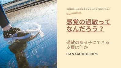 f:id:hana-mode:20200801162412j:image