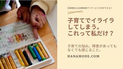 f:id:hana-mode:20200809093950j:image