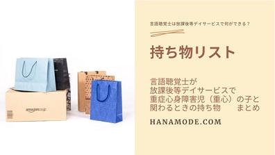 f:id:hana-mode:20200809130759j:image