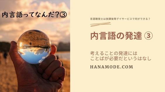 f:id:hana-mode:20200809214209j:image