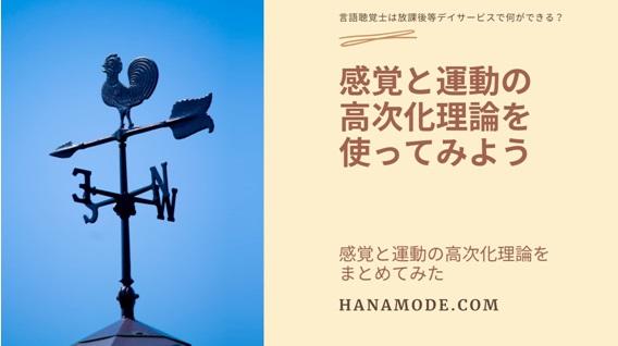 f:id:hana-mode:20200810081837j:image:w400
