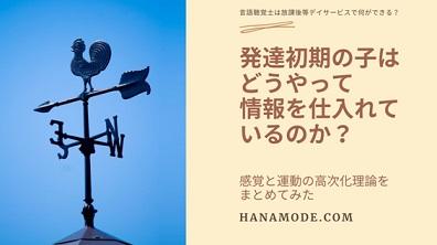 f:id:hana-mode:20200810081945j:image