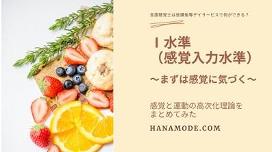f:id:hana-mode:20200810082043j:image